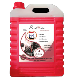 Red Radiator Water (Rad water)